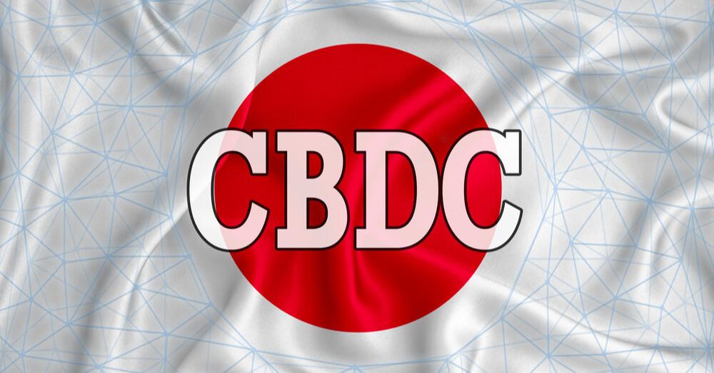 Le PDG du groupe Monex estime que l'avènement du yen digital et d'autres CBDC stimulerait les activités de crypto-monnaie car il serait plus facile de convertir le crypto en monnaie ayant cours légal.